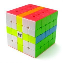 Cube 5x5 QiYi QiZheng stickerless