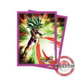 Protège-cartes Dragon Ball Super : Kefla
