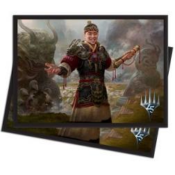 Protège-cartes Standard : Magic Masters 25 Imperial Recruiter x 80